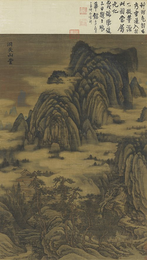 Painting by Dong Yuan (c. 934-962). Dong Yuan Mountain Hall.jpg