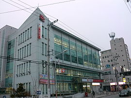 Dongnae Post Office.JPG