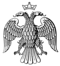 Double-headed eagle of the Byzantine Empire