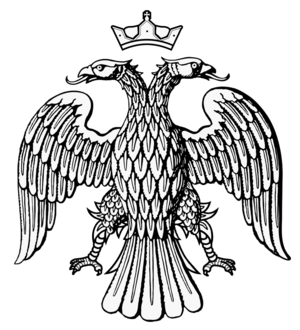 Empire of Nicaea - Image: Double headed eagle of the Byzantine Empire