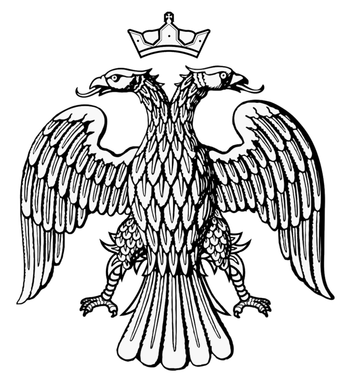 File Double Headed Eagle Of The Byzantine Empire Png