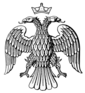 "Byzantine eagle (the basic rendition without colors)[1] Attributed arms (with the dragon) of the ""King of Palaeologus"" in the western 13th century armorial Segar's Roll of Nicaea"
