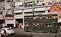 Double decker tram in Hong Kong, circa in 1957.jpg
