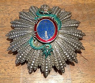 Order of the Dragon of Annam Award