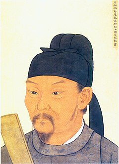 Head of a Chinese man with a goatee, a mustache, and black headwear