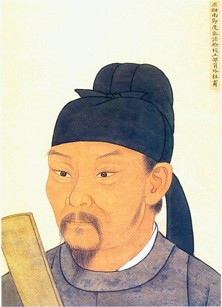 Tang dynasty poet Du Fu