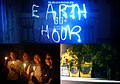 Earth hour (8581907671).jpg