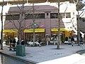 Ebisu Garden Place - panoramio.jpg