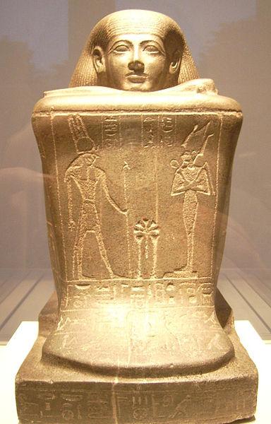 File:EgyptMuseumBerlin2007060 r.jpg