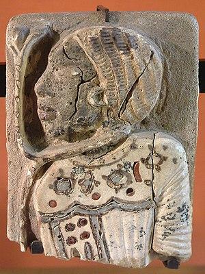 Leontopolis (Heliopolis) - Faience decoration of an enemy. From the palace of Ramses III at Tell el-Yahudiya. Louvre