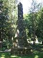 Ehrengrab Sylvester Jordan (Hauptfriedhof Kassel).jpg