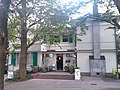 Ehrismann Residence,Southwest side.jpg