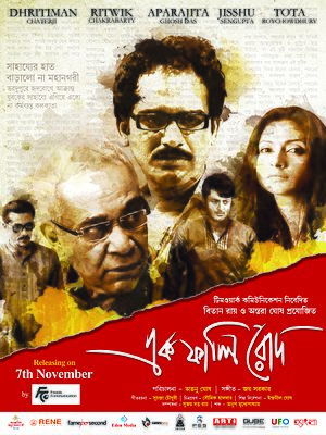 Podokkhep Movies In Hindi Free Download