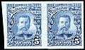 El Salvador 1895 5c Seebeck Ezeta essay pair blue.jpg