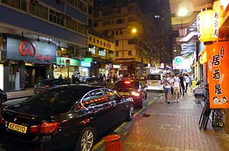Tin Hau, Hong Kong - Tin Hau section of Electric Road.
