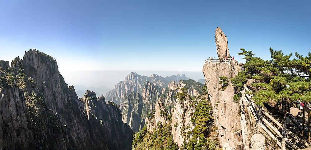 Gunung Huang