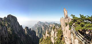 Anhui Province of China