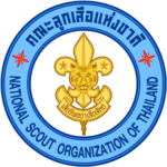 Emblem of the National Scout Organization of Thailand.png