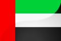 Emiratos Árabes Unidos (Serarped).png