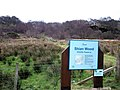 Entrance to Shian Wood Wildlife Reserve - geograph.org.uk - 345579.jpg