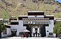 Entrance to Tahilhunpo Monastery, Shigatse, Tibet (2).jpg