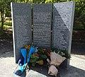 Erebus-memorial-waikumete.jpg