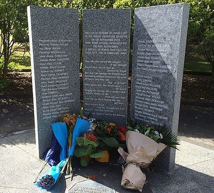 Photograph of the Erebus Memorial at Waikumete Cemetery, Glen Eden, Auckland. January 2014. Erebus-memorial-waikumete.jpg