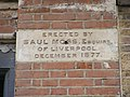 Erected by Saul Moss Esq. of Liverpool. 135 Curtain Road, EC2.jpg