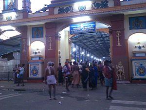 Erumely - Erumely Valiyambalam