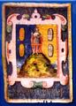 Escudo de Armas de la ciudad de San Luis Potosí (México).PNG
