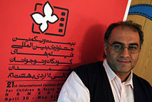 Esmael Barari Director , Hamedan. Photo by Ako.jpg