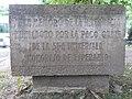 Esperanto Peace Stone for the 51th Esperanto World Congress (1966). - Budapest District I.JPG