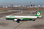 Eva Air Airbus A330-300 B-16335 (46839850392).jpg