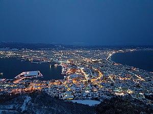 Mount Hakodate Wikipedia