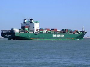 Ever Deluxe p9 approaching Port of Rotterdam, Holland 04-Aug-2007.jpg