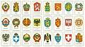 Evropské státní znaky.jpg