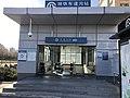 Exit D of Chedaogou Station of Beijing Metro.jpg