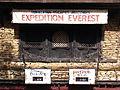 Expedition Everest 03.jpg