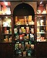 Exposição erva-mate no Museu Paranaense.jpg