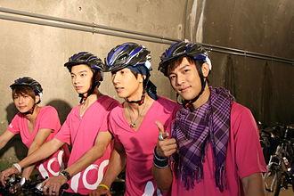 Fahrenheit (Taiwanese band) - Fahrenheit at the Let's Bike Taiwan event in September 2009. From left to right: Aaron Yan, Calvin Chen, Wu Chun, Jiro Wang