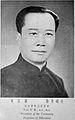 Fan Zhengkang.jpg