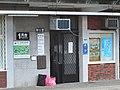Fare Adjustment at Platform 1, TRA Shifen Station 20190914.jpg