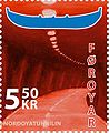 Faroese stamp 567 Northern Isles Tunnel.jpg