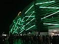 Fassade der WWK-Arena nach einem Heimsieg.jpg