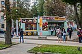 Fast food cafe and small shop (Minsk).jpg