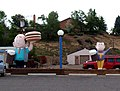 Fiberglass Giants at the A^W Family Restaurant and Bowling Center - panoramio.jpg