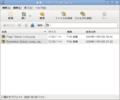 File Roller Debian Lenny.png