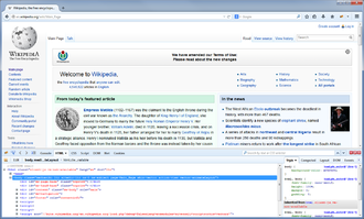 Firebug (software) - Image: Firebug extension screenshot