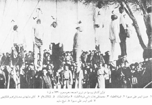 Russian invasion of Tabriz (1911) - Image: First Series of executions, Russian Occupation of Tabriz, 1911