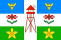 Flag of Besstrashnenskoe (Krasnodar krai).png